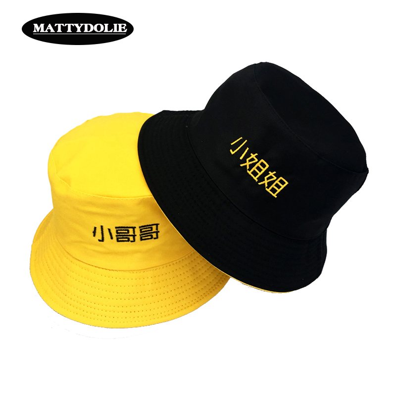 MATTYDOLIE Bucket Cap Black Yellow Double-sided Wearing Cotton Embroidery Fisherman Hat Couple Mens and Womens Sun