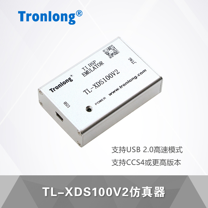 TL-XDS100V2 DSP Emulator Simulation Tool C6748 OMAPL138 Development Board