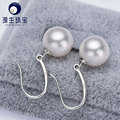 Real genuine freshwater white natural freshwater pearl earrings jewelry for women 925 sterling