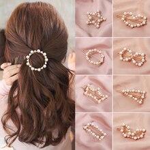 Модные корейские жемчужные заколки для волос, заколки для женщин и девушек, ручной работы, шпильки с жемчугом, конский хвост, стильный аксессуар для волос