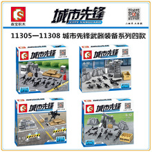 SY 11305-11308 Urban Pioneer City Police Weapon Hangar Minifigure Building Block Toys   Brick Gift