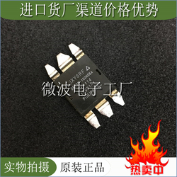 DE275-102N06A SMD RF tube High Frequency tube Power amplification module