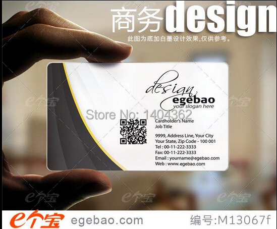 Aliexpress buy custom business card printing transparent custom business card printing transparent white ink pvc business cards visit card single sides printing colourmoves