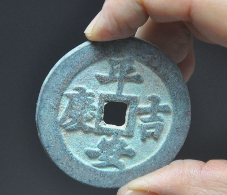 48mm Chinese Collect Rare Old Dynasty Palace Bronze Ancient Money Coins Bi