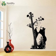 цена на YOYOYU Wall Decal Forest Animal Wall Quotes Sticker Removable Decal For Living Room Nature Tree Cute Bear Owl Home Decor QQ100