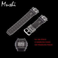 4222420c5f7f Watch Strap For Casio 6900 Series 5600 Series DW 5600E DW 5700 Transparent  Men Watchband Pin. MS correa de reloj para ...