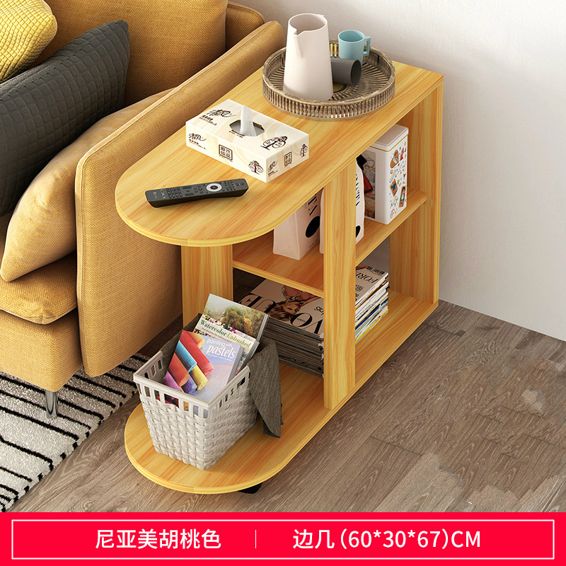 Многофункциональный журнальный столик Современная гостиная диван угловой столик имитация дерева боковые шкафы прикроватная стойка для хранения с колесом - Цвет: A