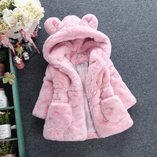 Cute children girls cotton padded fur coats jackets winter baby girl hooded ear thick warm windproof outwear kids clothes pink brand baby infant girls fur winter warm coat 2018 cloak jacket thick warm clothes baby girl cute hooded long sleeve coats jacket
