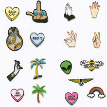 Női Divat Heart Hand Tree Patchwork Patch Hímzett Patches Ruházat Iron-On For Close Shoes Táskák Badges Hímzés