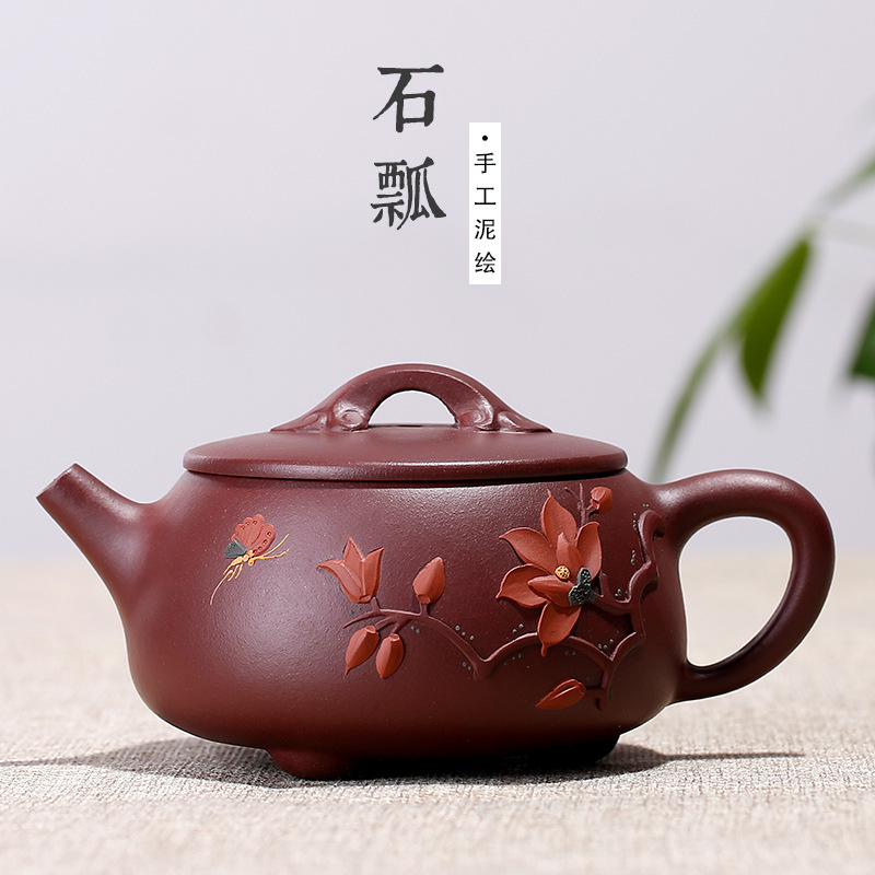 Flower Piling Ruyi Stone Pot Wholesale Senior Arts and Crafts Artist Collection Edition Teapot Support Agent Sales