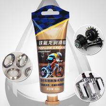 60ml Bike Hub Bearing Grease For Bicycle Bottom Bracket Grease Bearing Lubricating Oil Bike Bicycle Repair Tools