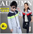 New boys and girls sports sweater two piece suit children