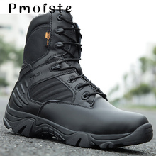 Military Tactical Boots Large size 45 Combat boots Women special forces desert Men Outdoor tactics