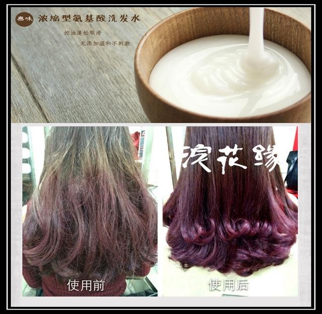 [ ] sin olor sin aceite de silicona champú cuero cabelludo sin recuperación dividida termina la reparación