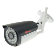 1080P 12mm Lens Security Video Surveillance IP Web Camera IR Cut Night Vision Motion Detection Alarm Email Alert Onvif