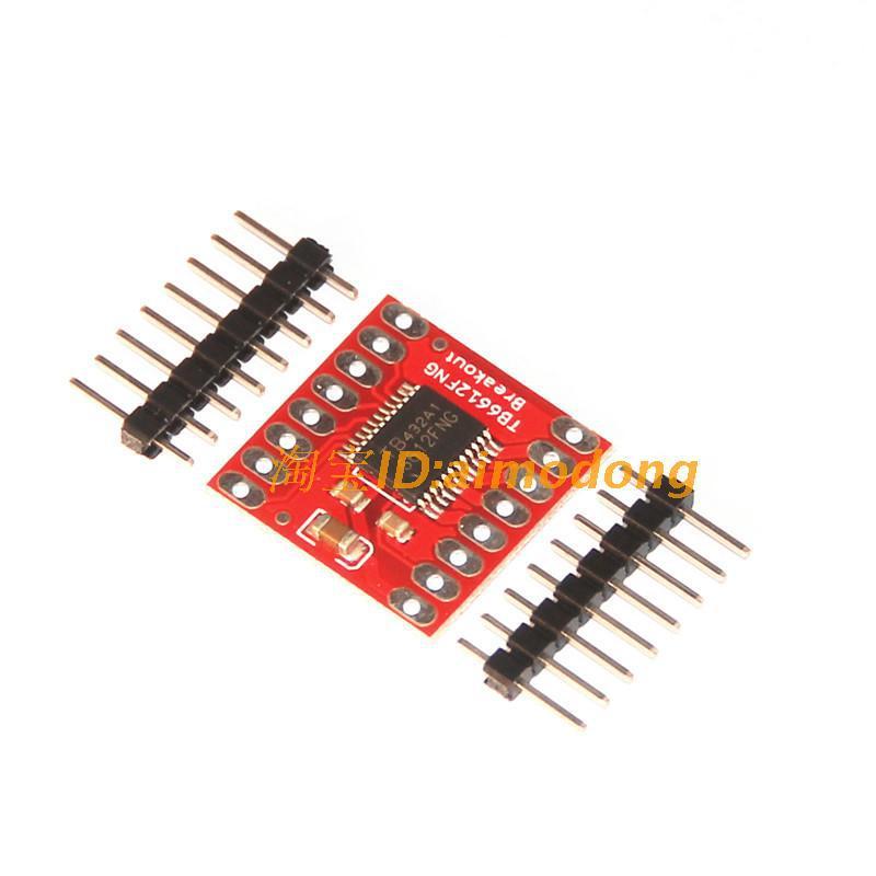 Motor driver TB6612FNG module performance/ultra small volume 3 PI matching performance ultra L298N electrolux e 210 ultra long performance