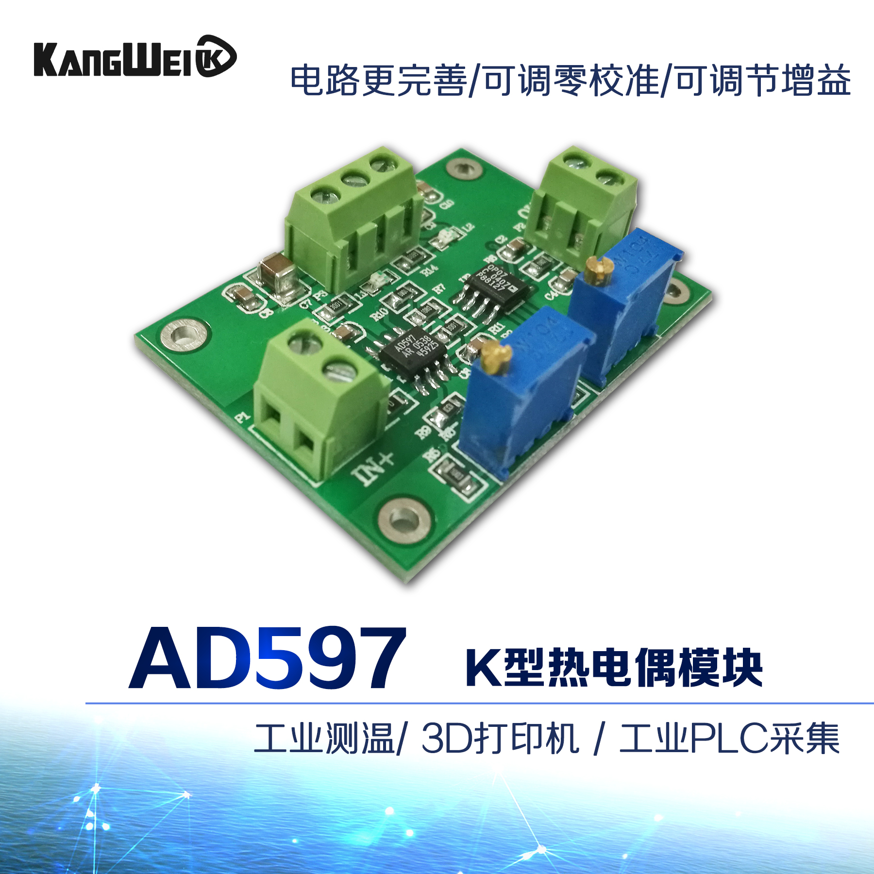 K Type Thermocouple Temperature Measuring Sensor, Analog Output Module AD597 3D Printer PLC Acquisition