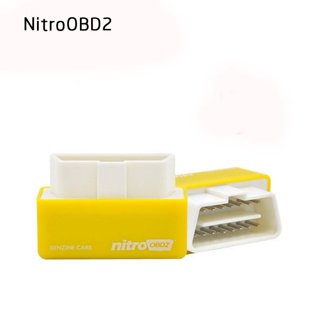 Новый 1 шт. подключи и Драйв NitroOBD2 производительность чип тюнинг коробка для автомобилей NitroOBD2 чип тюнинг коробка