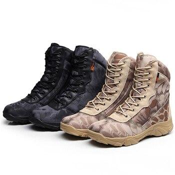Botas Militares Tácticas A Prueba De Agua Zapatos De Senderismo Transpirables Resistentes Al Desgaste Para Hombre Botas De Desierto Ligeras Zapatillas AA60622