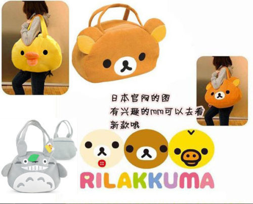 candice guo plush toy shoulder laptop bag totoro relax kuma rilakkuma bear chicken handbag birthday gift 1pc