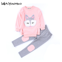 KEAIYOUHUO 2017 New Girl Sweater Set Spring And Autumn Cotton Long Sleeve Sports Two Sets Outfit Sport Suit For Girls Clothes