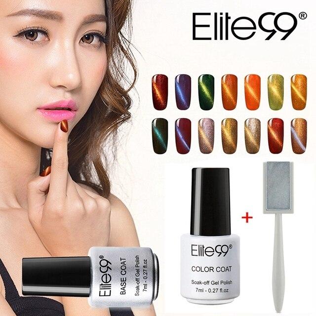 Elite99 Cat Eye UV Gel Polish