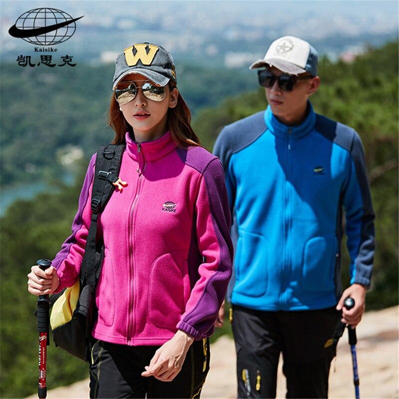 Hiking Clothing Jackets Fleece Coat Men Warmproof Outdoor Sports Women Camping Male