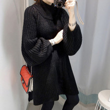 Thick Oversize Turtleneck Sweater 2 Colors