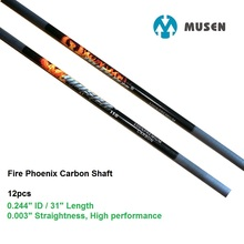 6/12 pcs/lot Top Pure Carbon huntign Arrow shaft with  ID0.245and 0.003 straightness