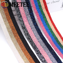 10Meters 4cm Polyester Knitting Stripe Webbing Sport Pants Cloth Elastic Band Stretching Lace Ribbons DIY Garments Accessories