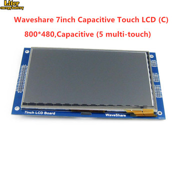 7inch Capacitive Touch LCD (C) 800*480 Pixel Multicolor Graphic LCD, TFT I2C Touch Screen Display Module Embedded 10KB ROM
