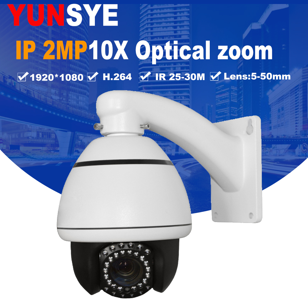 3.5 Inch Mini 2MP/4MP/5MP POE IP PTZ Camera Network Onvif 10X Zoom PTZ IP POE Camera CCTV 25m IR Night Vision Speed Dome Cameras цена