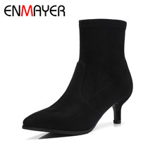 ENMAYER Woman Autuman/Winter Boots Black Nude Ankle Pointed Toe Thin Heels Shoes Travel Party Wedding CY050