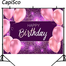 Capisco background for photography pink balloon princess birthday party purple glitter luxury celebrate backdrop photo studio(China)