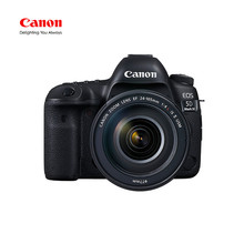Canon EOS 5D Mark IV 30.4 MP DSLR Camera Body & EF 24-105mm f/4L IS II USM Len