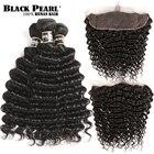 Black Pearl Pre-Colo...