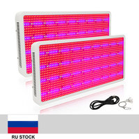 2pcs/lot 1600W Growing Lamp AC85 265V Full Spectrum LED Grow Light For Indoor Plants High Yield Production