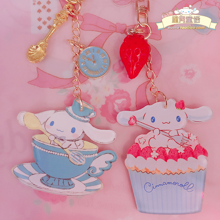 1 Pc Lovely Big Ear Dog Cinnamoroll Keychain Cartoon Kuromi Doll Keyring Girls Gifts