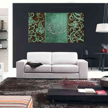 Free shipping 60*50cm/35*50*2cm Large 3pc Islamic Canvas Art 100% Hand Oil Painting Mashallah Teal mixcolor