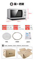 MM721NG1 PW M1 L213B US Microwave Multifunction Home Specials