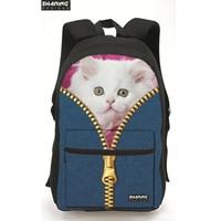 High Capacity Cute Bug Dog Print School Bag for Children Zoo Animal Head Schoolbags for Teenage Boys Casual Travel  Mochila
