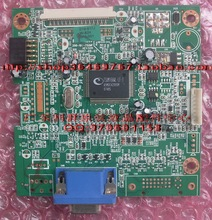 FH980-WY driver board WB9 WG94K 900W WS93D driver board motherboard