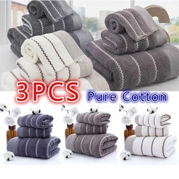 LF88006 nuevas líneas de agua de algodón puro conjunto de toalla de baño de tres piezas para adultos Toalla de baño para regalo toalla facial de mano conjunto - DISCOUNT ITEM  43 OFF All Category