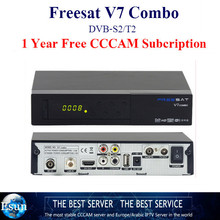 Freesat V7 Combo 1 year europa CCcam Cline receptor de satélite DVB S2 / T2 soporte PowerVu Biss llave CCcam Newcam Youtube Youporn