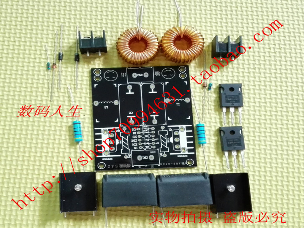 ZVS driver board, no tap ZVS, Tesla coil power supply high voltage generator drive plate parts 48 l9002 a14 fp737s power board q7t3 power board high voltage power supply integrated plate