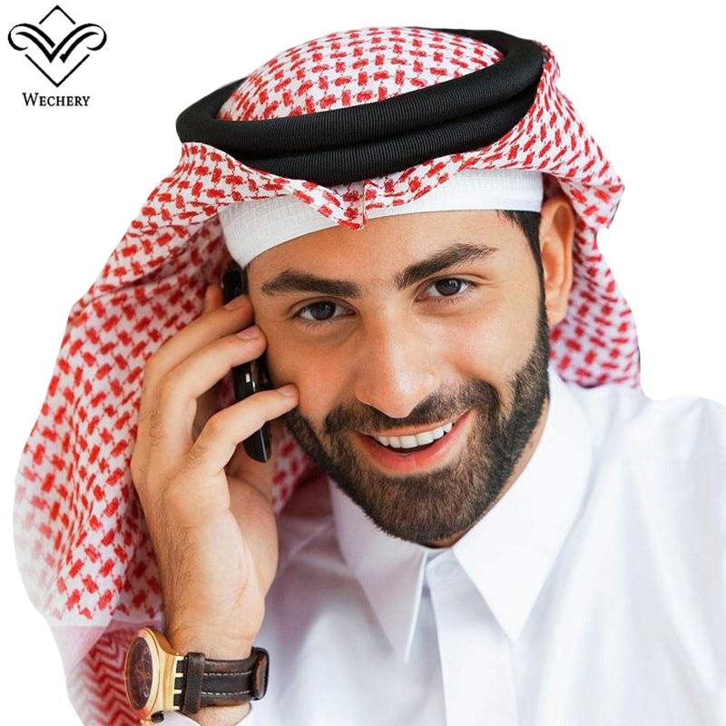 Arabe tube