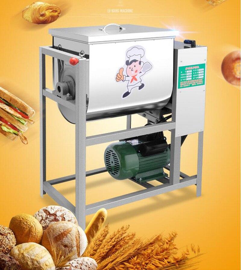 Offre spéciale commerciale automatique pâte mélangeur 5 kg farine mélangeur remuer mélangeur la pâte Machine à pâtes pétrissage 2200 W