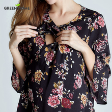 Fashionable Floral Loose Nursing Top