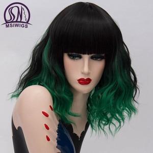 Image 5 - MSIWIGS Kurze Synthetische Cosplay Perücken Rose Net Wellenförmige Perücke mit Pony Natürliche Lila Rosa Ombre Haar Perücken für Frauen 22 farben