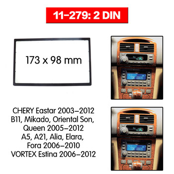 double DIN Car Radio DVD Frame Fascia Dash Panel for CHERY Eastar, A5, A21, Alia, Elara, Fora / VORTEX Estina 11-279 image